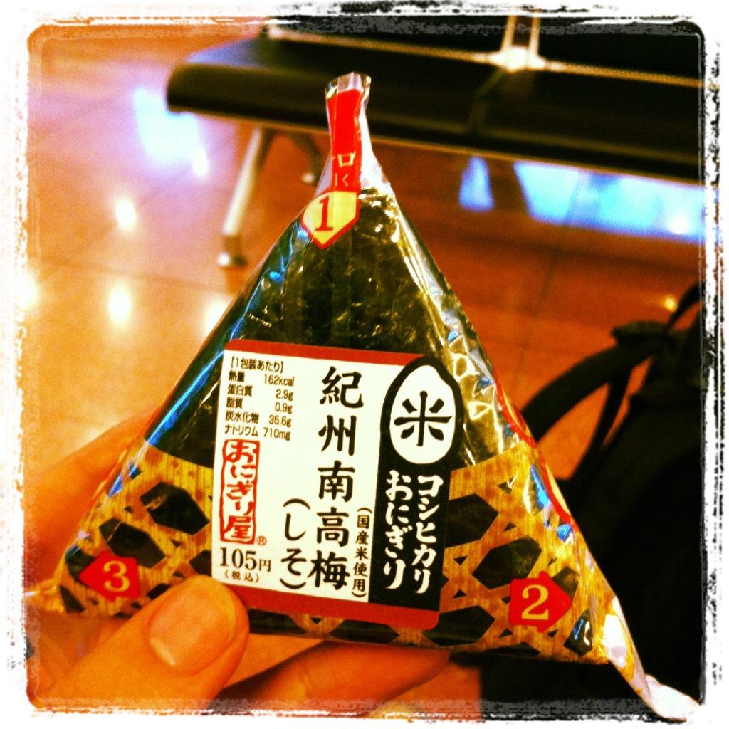 All hail Onigiri!!!