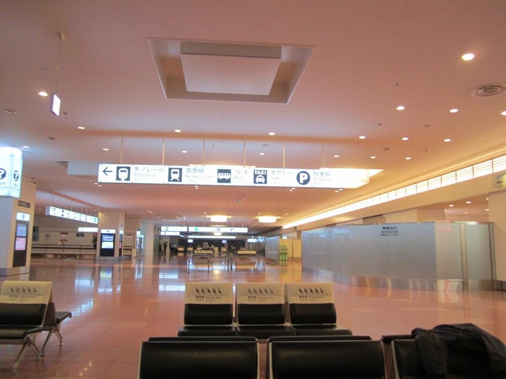 Suasana bandara Haneda