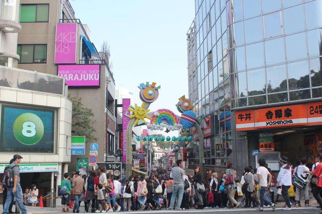 Takeshita Street (jangan di balik -balik bacanya)