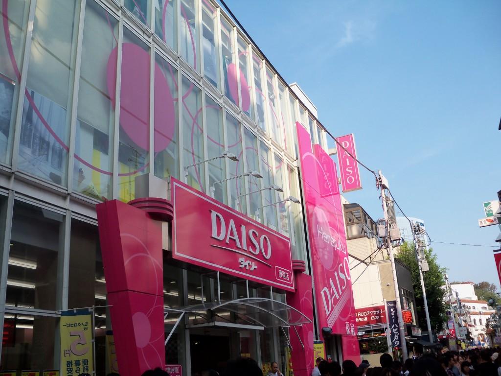 beli oleh-oleh di Daiso
