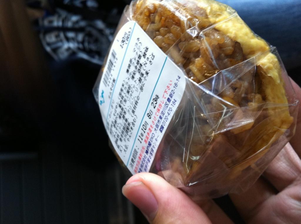 Makan nasi goreng....dalam bentuk onigiri