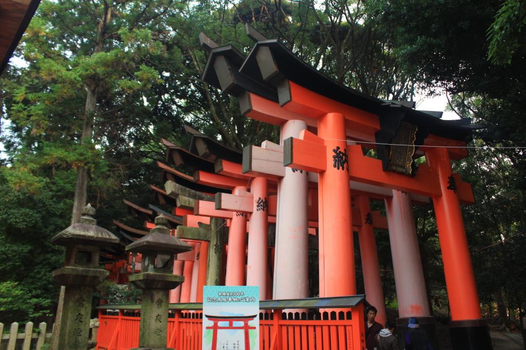 Gerbang pertama Senbon torii