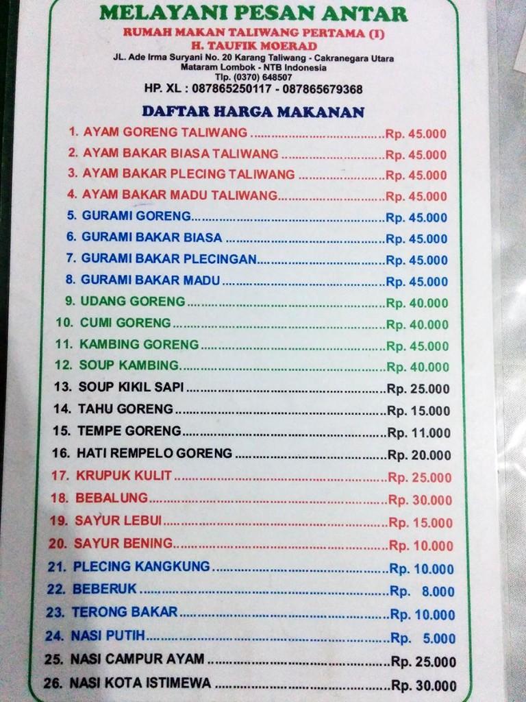 daftar menu ayam taliwang haji moerad